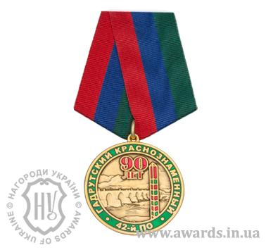 медали в Киеве купить
